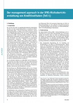 Der Management Approach in der IFRS-Risikoberichterstattung von Kreditinstituten (Teil 1)