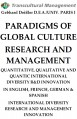 PARADIGMS OF GLOBAL CULTURE RESEARCH AND MANAGEMENT