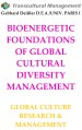 BIOENERGETIC FOUNDATIONS OF GLOBAL CULTURAL DIVERSITY MANAGEMENT
