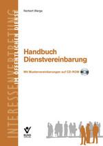 Cover zu Handbuch Dienstvereinbarung